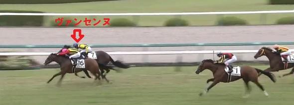 tokyoshinbunhai2015-2