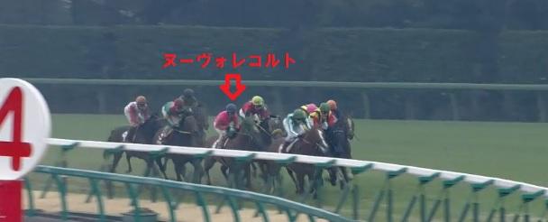 victoria2015-4