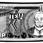 【馬券師メモ】7月30日(日曜)[平場]札幌・小倉・新潟 中央競馬予想 小倉記念1週前◎