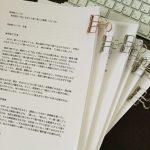 【馬券師メモ】4月29日(日曜)[平場] 新潟・東京・京都 中央競馬予想  NHKマイルC1週前