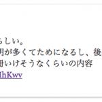【馬券師メモ】7月14日(土曜)[平場] 函館・中京・福島 中央競馬予想
