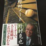 【馬券師メモ】2月16日(日曜)[平場] 小倉・京都・東京 中央競馬予想